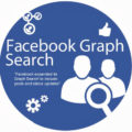 Facebook Graph Search Business Page Tips